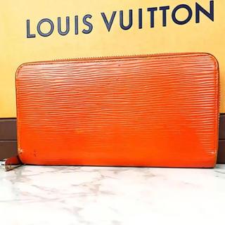 ルイヴィトン(LOUIS VUITTON)の✨ルイヴィトン✨ ジッピーウォレット エピ オレンジ 長財布【人気品】(財布)