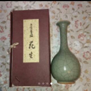 タチキチ(たち吉)のたち吉  花瓶(花瓶)