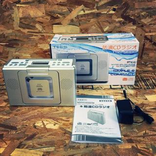 美品【送料無料】多機能満載 防滴CDラジオ 電源からも電池からも起動可能(ラジオ)
