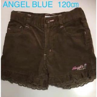エンジェルブルー(angelblue)のANGEL BLUE   ショートパンツ  120㎝(パンツ/スパッツ)