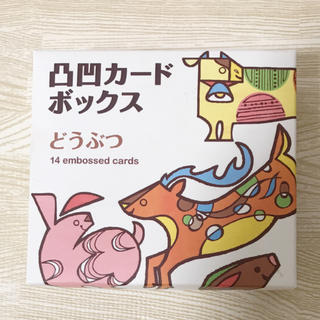コクヨ(コクヨ)の【知育玩具】凸凹カード ボックス どうぶつ(知育玩具)