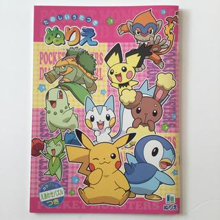 ショウワノート(ショウワノート)のPocket Monsters Diamond & Pearl(キャラクターグッズ)
