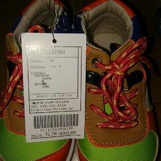 エフオーファクトリー(F.O.Factory)の靴(スニーカー)