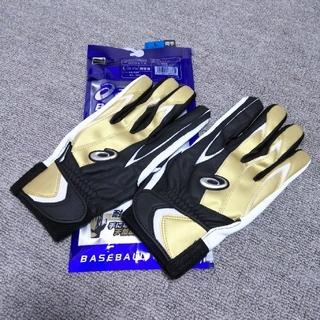 アシックス(asics)のアシックスバッティング手袋 Lサイズ両手用 新品未使用品(その他)