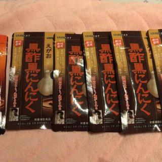 エガオ(えがお)のえがお黒酢黒にんにくお徳4点セット(ダイエット食品)