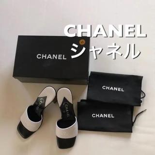 シャネル(CHANEL)の【一度使用】正規品 CHANEL ミュール サンダル 白 36(サンダル)