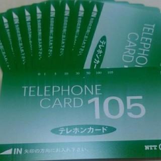 【49度数×100枚】テレホンカード(その他)