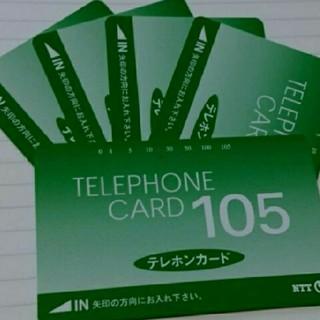 【激安商品・お試し価格】29度数×100枚テレホンカード(その他)