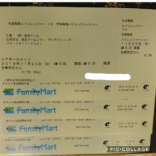 ルパンレンジャー VS パトレンジャー 特別公演 素顔の戦士 (キッズ/ファミリー)
