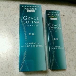 ソフィーナ(SOFINA)のグレイスソフィーナ 美白化粧水と朝の美白乳液(乳液 / ミルク)