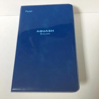 ペンテル(ぺんてる)のぺんてる AQUASH スケッチ水彩 8色セット(絵の具/ポスターカラー )