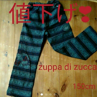 ズッパディズッカ(Zuppa di Zucca)の❣ズッパディズッカ❣デニム✳150cm✳(パンツ/スパッツ)