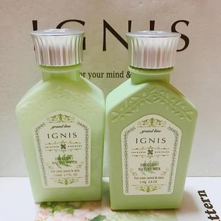 イグニス(IGNIS)のイグニス ネイチャーウォーター・ミルク 110(化粧水 / ローション)