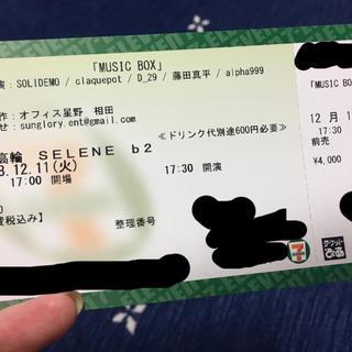 music box チケット(音楽フェス)