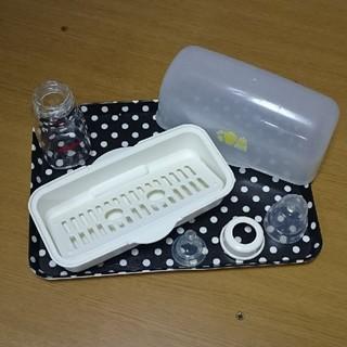 哺乳瓶とレンジ消毒ケースセット(哺乳ビン用消毒/衛生ケース)