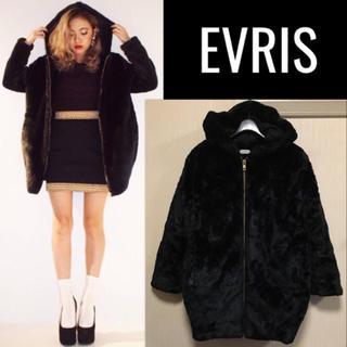エヴリス(EVRIS)の【新品未使用】EVRIS フェイクファーコート ブラウン(毛皮/ファーコート)
