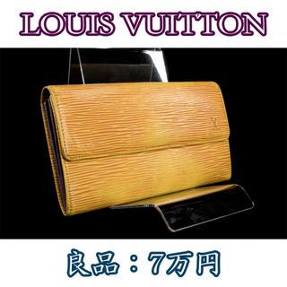 ルイヴィトン(LOUIS VUITTON)の【お値引交渉大歓迎・良品・送料無料・本物】ヴィトン・財布(人気・女性・H007)(財布)