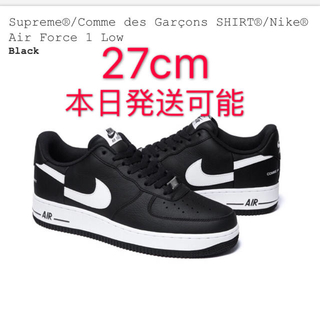 シュプリーム(Supreme)のSupreme CDG Nike Air Force 1 Low(スニーカー)