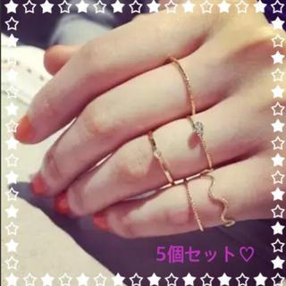 【可愛い♡華奢みえ】ゴールドリング5つセット☆(リング(指輪))