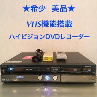 シャープ(SHARP)の美品 動作良好 SHARP VHS機能搭載 DV-AC52 (DVDレコーダー)