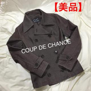 クードシャンス(COUP DE CHANCE)の【ブランド】  茶色 ブラウン ジャケット ★美品★ コート Pコート(その他)