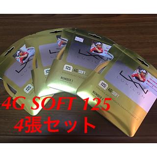 ルキシロン(LUXILON)のynhdk様専用 4G ソフト 125 4張(ラケット)