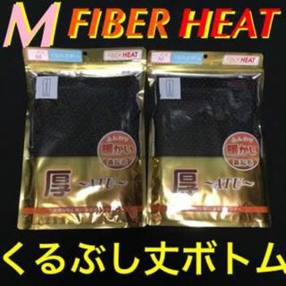しまむら - M☆黒/ドット×2☆FIBER HEAT 厚〜ATU〜 くるぶし丈ボトム