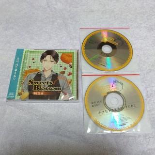 青島刃◆Sweets Blossom After story&公式&ステラ特典(CDブック)