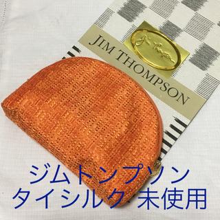 ジムトンプソン(Jim Thompson)のジムトンプソン Jim Thompson タイシルク ポーチ オレンジ色 未使用(ポーチ)