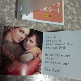大塚国際美術館 絵画シート(美術館/博物館)