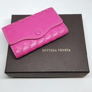 ボッテガヴェネタ(Bottega Veneta)の激安‼ 正規品 BOTTEGA VENETA イントレチャート 5連 キーケース(キーケース)