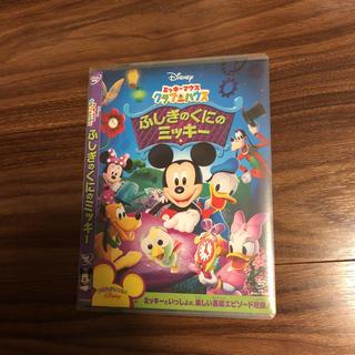 ディズニー(Disney)の値下げしました!ミッキークラブハウス ふしぎのくにのミッキー(キッズ/ファミリー)