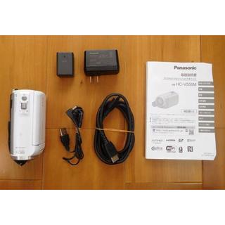 パナソニック(Panasonic)のAランク美品 Panasonic★HC-V550M パナソニック ビデオカメラ(ビデオカメラ)