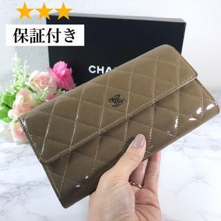 シャネル(CHANEL)の✨保証書付き✨極美品✨シャネル 長財布 c373(財布)