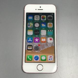 アイフォーン(iPhone)のiPhoneSE 64GB au docomo SoftBank [10](スマートフォン本体)