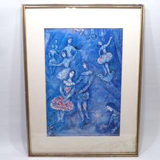 C558 マルク・シャガール 「パレード」 額入り 絵画ポスター(絵画/タペストリー)