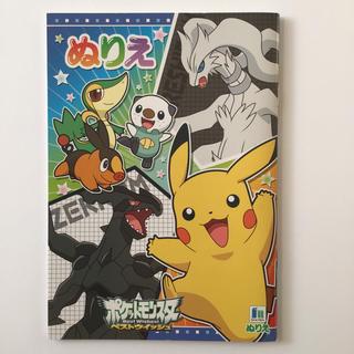 ショウワノート(ショウワノート)のPocket Monsters Best Wishes!(キャラクターグッズ)