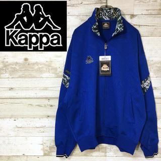 カッパ(Kappa)の【90s未使用】kappa(カッパ) トラックジャケット ジャージ O(ジャージ)