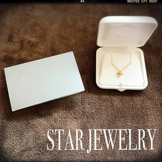 スタージュエリー(STAR JEWELRY)の売り切りセール♡STARJEWELRY(ネックレス)