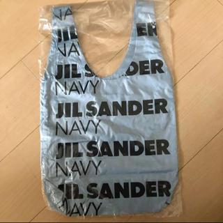 ジルサンダー(Jil Sander)の非売品 ジルサンダーネイビー  新品(エコバッグ)
