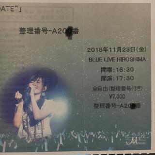キュート(℃-ute)の鈴木鈴木愛理2018秋ツアー  11/23(国内アーティスト)