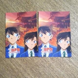 名探偵コナン ポストカード 2枚セット(写真/ポストカード)