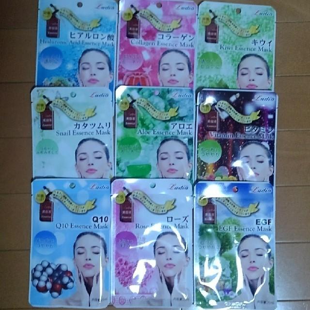 ルディア エッセンスマスク 韓国コスメ 20枚(9種類×2枚+ランダム2枚)の通販