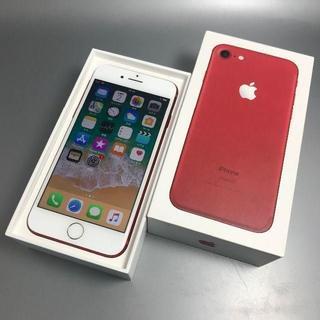 アイフォーン(iPhone)のiPhone7 128GB au docomo SoftBank [3666](スマートフォン本体)
