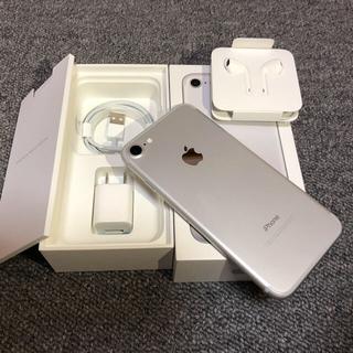 アイフォーン(iPhone)の[ 極美品 ] iPhone7 SIMフリー 32GB シルバー(スマートフォン本体)