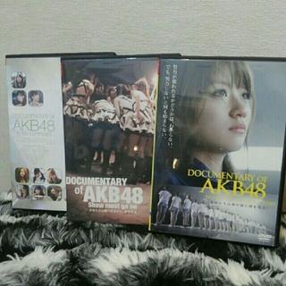エーケービーフォーティーエイト(AKB48)のDOCUMENTARY of AKB48(3枚セット)(女性アイドル)