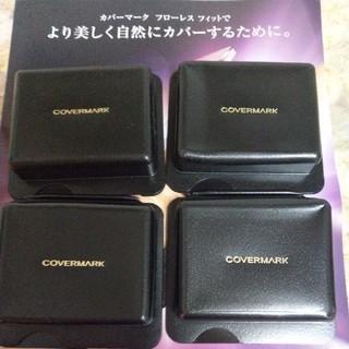 カバーマーク(COVERMARK)のシミやくすみカバー♡新色のFR20(ファンデーション)