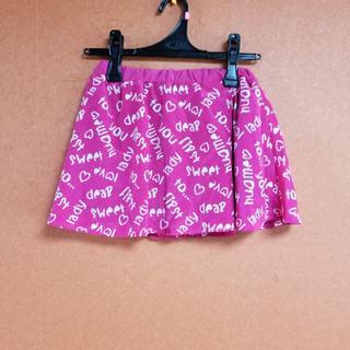 イングファースト(INGNI First)のパンツスカート イングファースト 120cm KG-K972(パンツ/スパッツ)