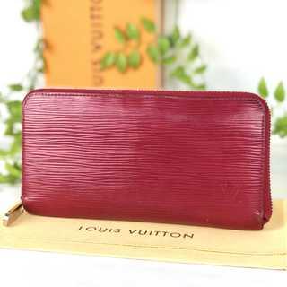 ルイヴィトン(LOUIS VUITTON)の✳︎ルイヴィトジッピーウォレット エピ 長財布 正規品✳︎(財布)