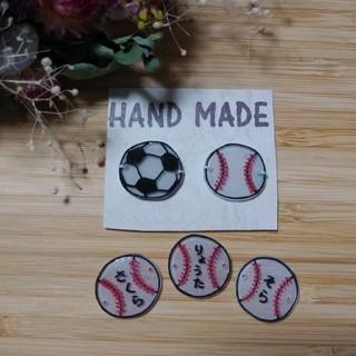 handmade ネームタグ(ネームタグ)